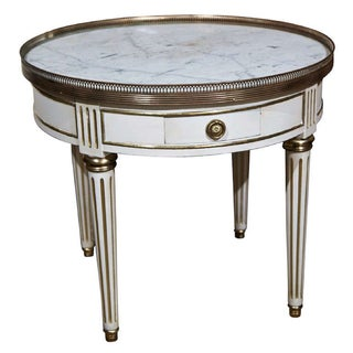 French Louis XIV Style Painted Gueridon Low Table For Sale