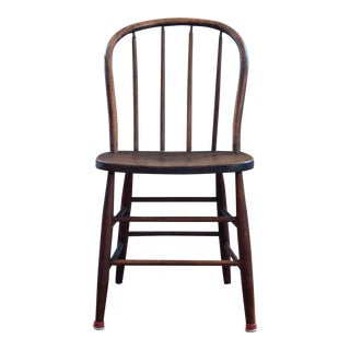 Early 20th Century Vintage Bentwood Chair For Sale