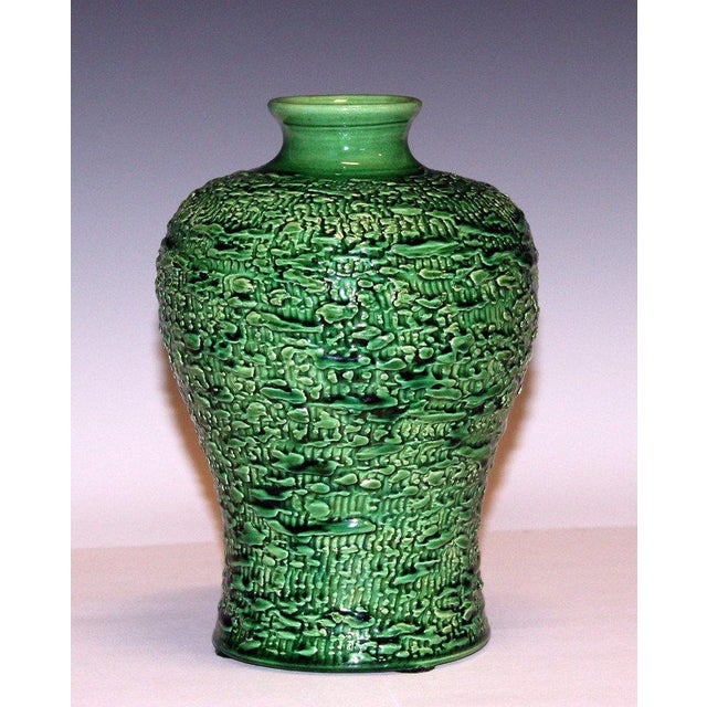 Ceramic Awaji Pottery Meiping Vase With Textured Surface For Sale - Image 7 of 9
