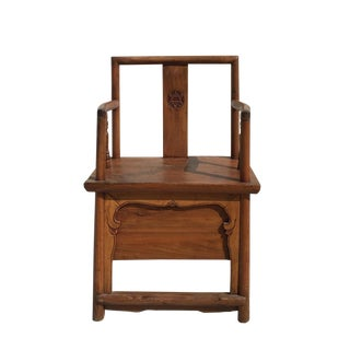 19th Century Ming Style Wooden Armchair