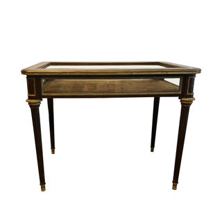 French Directoire Style Tulip Wood & Bronze Table Vitrine Preview