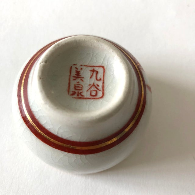 Japanese Ceramic Sake Decanter and Cups Set For Sale - Image 5 of 6