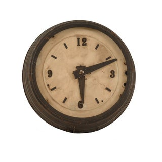 Vintage Retro Wall Clock
