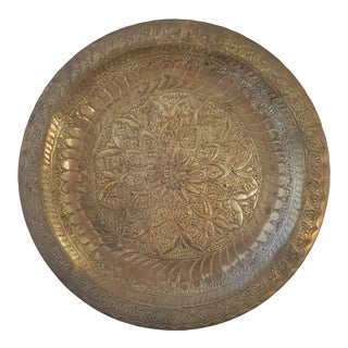 Vintage Brass Medallion Tray & Wall Decor For Sale