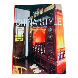 """""""China style"""" by Taschen 2006 For Sale"""