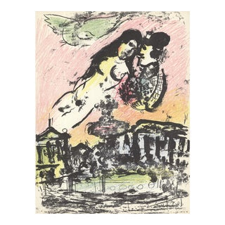 """Marc Chagall the Sky From the Place De La Concorde 12.5"""" X 9.5"""" Lithograph 1963 Modernism Multicolor For Sale"""