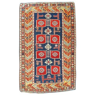 Karagashli Kuba Rug For Sale