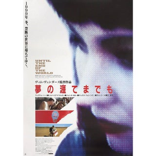 Until the End of the World 1991 Japanese B2 Film Poster For Sale