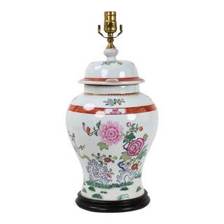 Vintage Famille Rose Temple Jar Depicting Indigo Rocks and Flower Blooms For Sale