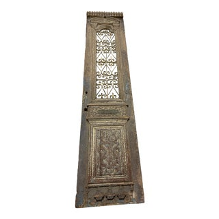19th Century Architectural Door Panel For Sale