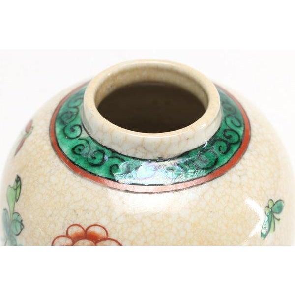 Floral Design Asian Vase - Image 4 of 6
