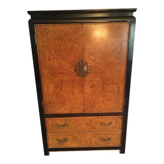 Vintage Century Furniture Chin Hua Asian Style Gentlemen's Chest For Sale