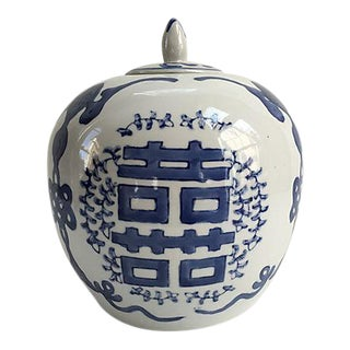 Vintage Chinese Porcelain Happiness Ginger Jar For Sale