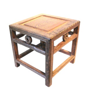 Chinoiserie Jichimu Chicken Wood Low Table / Stool For Sale
