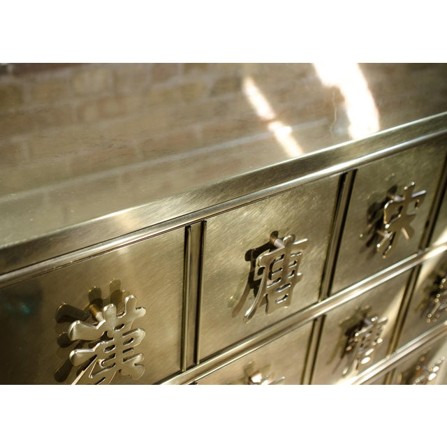 Metal Mastercraft Chinese Brass Chest of Drawers For Sale - Image 7 of 8