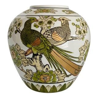 Vintage Gold Imari Ginger Jar Vase For Sale