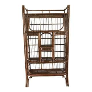 Vintage Bamboo Étagère Bookshelf For Sale
