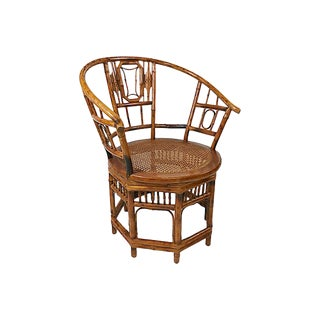 Chinese Bamboo Chair For Sale