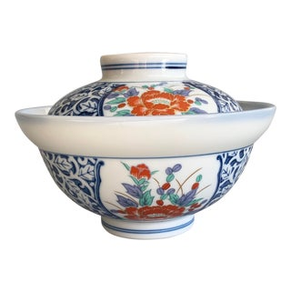 Vintage Imari Blue Japanese Covered Soup / Rice Bowl For Sale