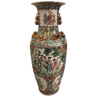 Palace Size Porcelain Vase With Floral Motif and Gold Accents For Sale