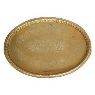 """Mid-Century 30"""" Moroccan Brass Tray For Sale"""