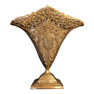 Mid-Century Ornate Pierced Brass Fan Vase For Sale