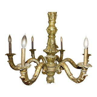 Restoration Hardware Style Gilt Carved 6-Light Chandelier For Sale