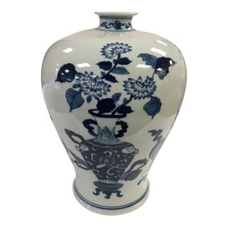 Vanessa Global Bazaar Blue Blossom Vase