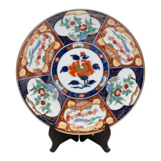 Vintage Japanese Gold Imari Hand-Painted Plate For Sale