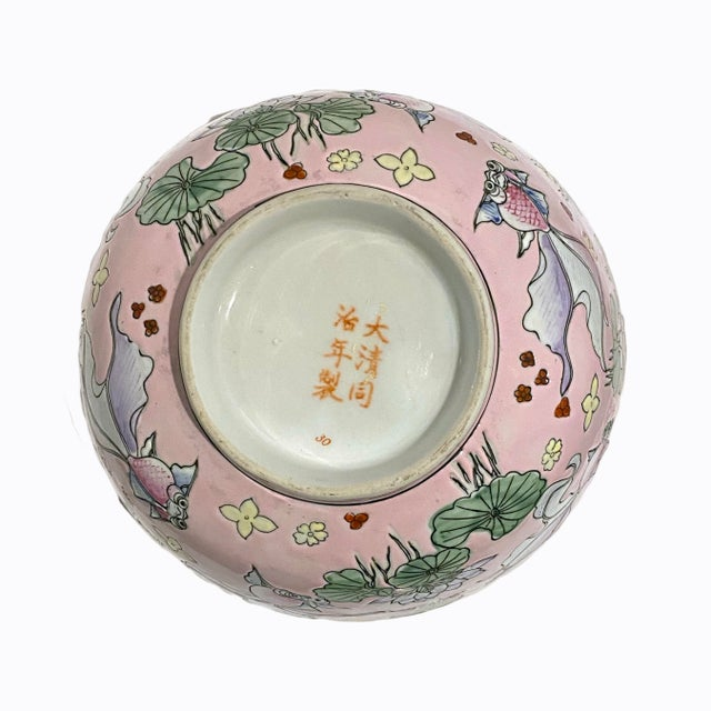 Late 20th Century Vintage Chinese Fancy Goldfish Bowl Pink With Gold For Sale - Image 5 of 6