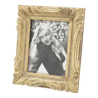 French 1940s Carved Wood Picture Frame For Sale
