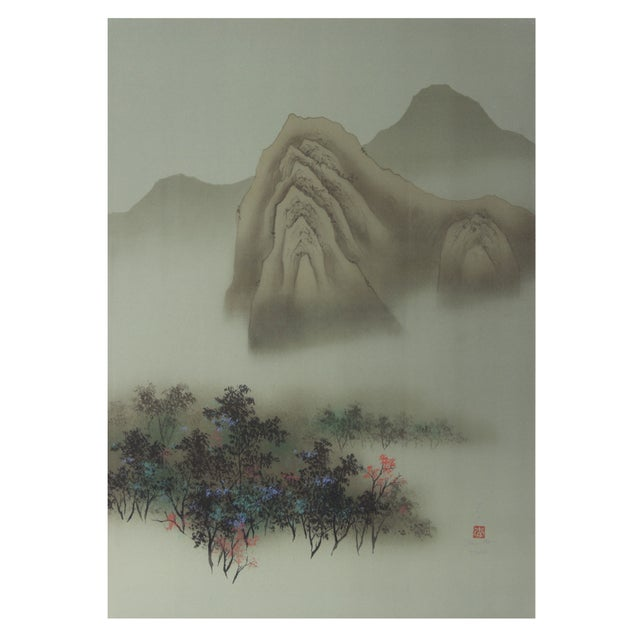 David Lee - Autumn Lithograph - Image 1 of 1