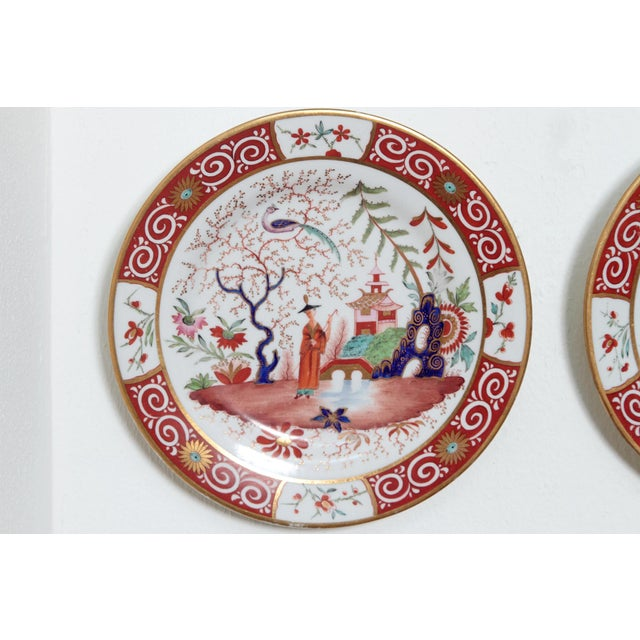 Early 19th Century Chamberlain's Worchester, Flight, Barr and Barr Porcelain Dessert Service For Sale - Image 5 of 11