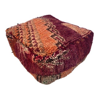 Vintage Handmade Floor Cushion Square Pouf Cover For Sale