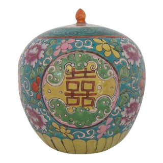 19th. Century Antique Chinese 'Double Happiness' Floral Ginger Jar For Sale
