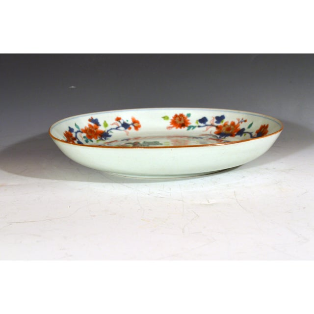 Chinese Chinese Export Porcelain Imari and Verte Saucer Dish For Sale - Image 3 of 12
