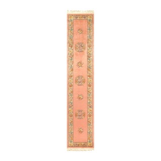 Pasargad Rose Color Fine Hand-Knotted Chinese Peking Runner- 2'3'' X 12' For Sale