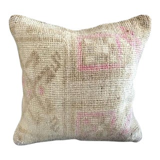 Handwoven Wool Oushak Antique Pillow Case For Sale