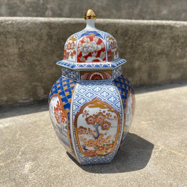 Otagiri Petite Ginger Jar For Sale - Image 11 of 11