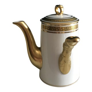 Early 20th Century Small Hot Milk Pitcher With a Matching Lid
