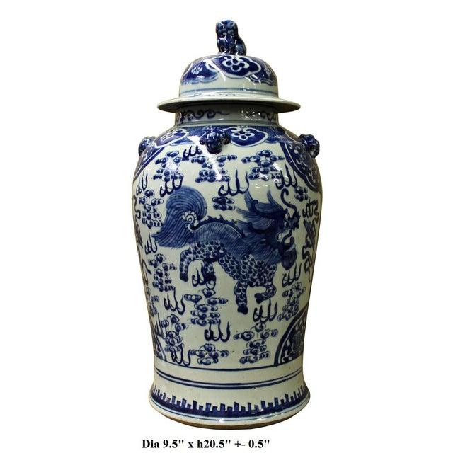 Chinese Blue & White Porcelain General Jar - Image 6 of 6