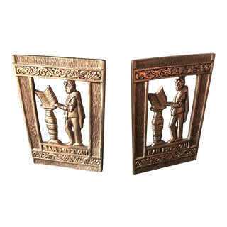 Brass Bar Mitzvah Bookends - a Pair For Sale