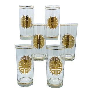 Vintage Gold Greek Key Tall Highball Glasses - Set of 6 For Sale