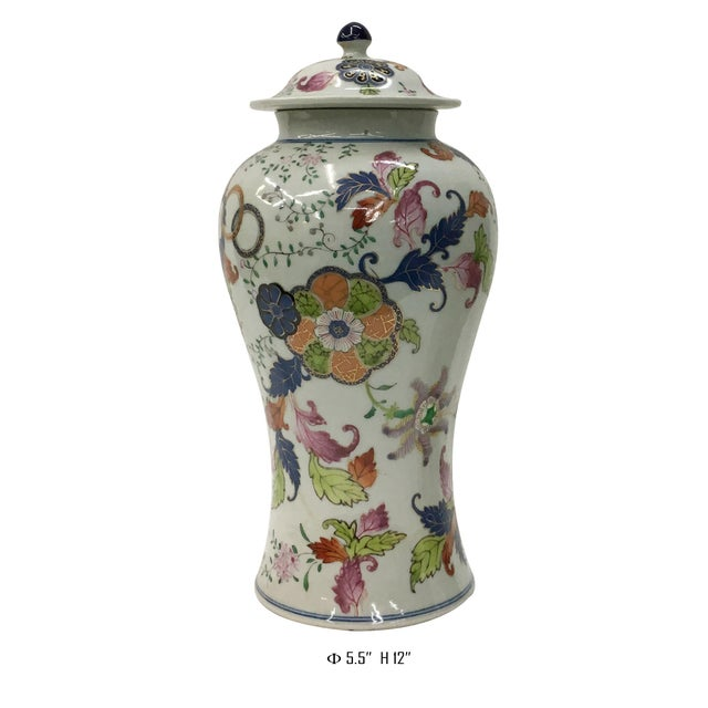 1970s Vintage Tabacco Leaf Design Temple Jar Garniture For Sale - Image 5 of 6