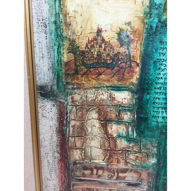 Mixed Media Talmud Painting For Sale - Image 4 of 8