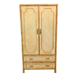Vintage Woven Rattan Armoire For Sale