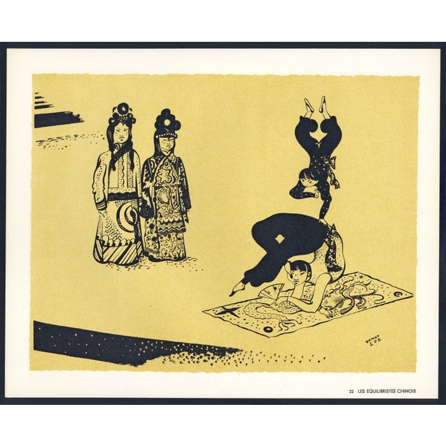 1944 Lithographs - Circus: # 4 & 22 - A Pair For Sale In New York - Image 6 of 7