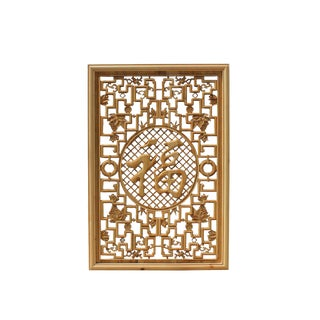 """Rectangular Chinese """"Fok"""" Character Flower Carving Wall Screen Pane For Sale"""