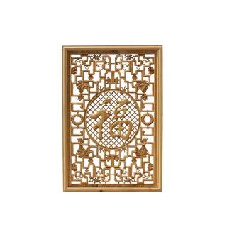 "Rectangular Chinese ""Fok"" Character Flower Carving Wall Screen Pane"