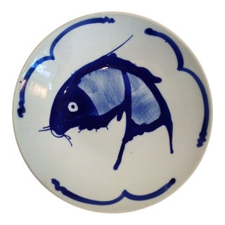 Antique Chinese Blue & White Porcelain Carp Bowl